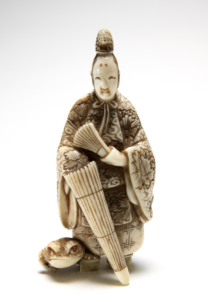 Featured image for the project: Ono no Tofu wearing ceremonial garments