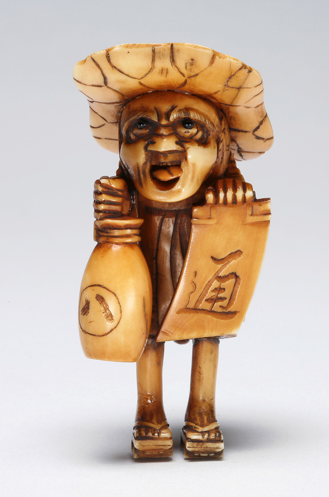 Featured image for the project: A Tanuki sake vendor